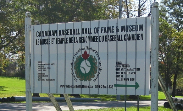 Canadian Baseball Hall Of Fame