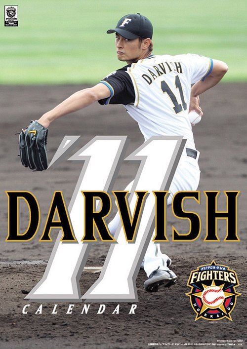 Bdarvish 2011