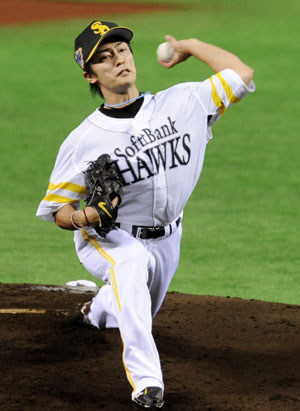 Not Darvish: Tsuyoshi Wada